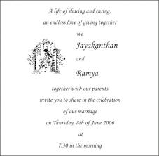 wedding ceremony invitation wording wedding ceremony cards wedding ceremony invitation wording