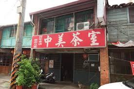 chambre journ馥 xinpu township 2017 top 20 des locations de vacances à xinpu