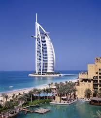 dubai burj al ʿarab hotel students britannica kids homework