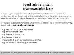 Reference Samples For Resume by Retail Sales Assistant Recommendation Letter