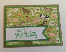 farm birthday card etsy
