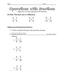 fraction operation worksheet free worksheets library download