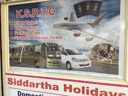 air r ervation si e ksrtc reservation counter photos narasimharaja mohalla mysore
