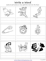 long i vowel pattern free printable pack
