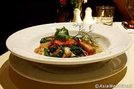 cuisine aubergine aubergine restaurant in restaurant reviews