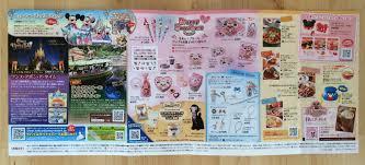 Disney Map January 2015 Park Maps For Tokyo Disney Resort Tdr Explorer