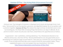 hammer of thor reviews new and amazing male enhancement pill by