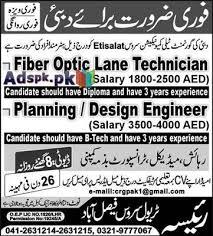 civil engineering jobs in dubai for freshers 2015 movies jobs open in etisalat govt telecommunication service dubai for