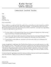 Great Cover Letter Example