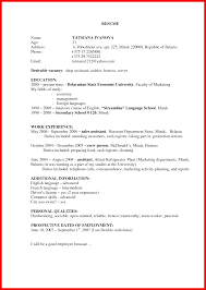 Resume Personal Attributes Sample by Sample Resume For Hostess Apa Example