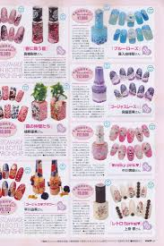 27 best nail max magazine images on pinterest book japanese