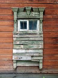 file kashira dark house window 04 jpg wikimedia commons file kashira dark house window 04 jpg
