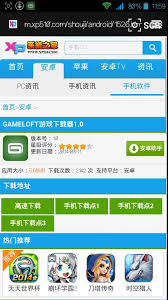 gameloft store apk gameloft free hack all