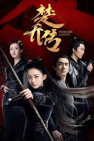 film petualangan sub indo princess agents 2017 episode 54 nonton enak