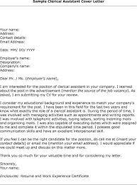 cover letter sample administrative clerk professional resumes