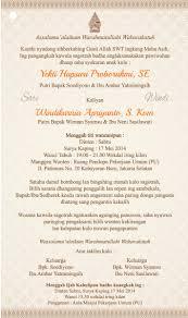 Cara Membuat Undangan Bahasa Jawa | undangan pernikahan bahasa jawa undangan pernikahan