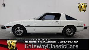 1979 mazda rx 7 gateway classic cars of nashville 50 youtube