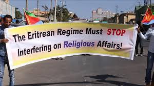 le siege de l ua ethiopie des réfugiés érythréens manifestent contre leur