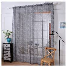 Zebra Curtain Panels Popular Sheer Zebra Curtains Buy Cheap Sheer Zebra Curtains Lots