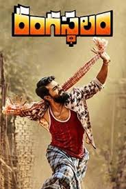 bookmyshow dhule rangasthalam movie 2018 reviews cast release date in dhule
