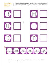 kindergarten worksheets december 2015