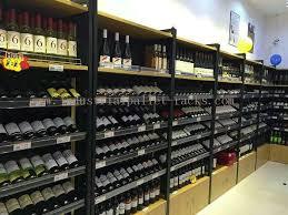 wine display rack light duty shelving wall mounted 1200mm 400mm
