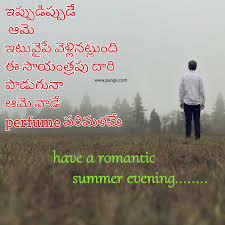 deep love quotes best telugu love quotes and relationship quotes in telugu with
