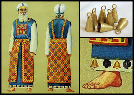 high priest costume redeemer of israel the golden bells of the high priest