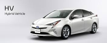 types of cars toyota global site hv hybrid vehicle