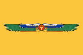 Eygpt Flag File Flag Of Ancient Egypt Fictional Svg Wikimedia Commons