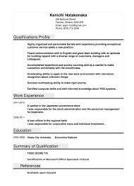 sample profile in resume barista job description resume resume badak