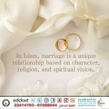 wedding quotes quran prophet muhammad peace be upon him is the most