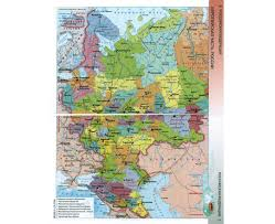 Uo Map Maps Of Russia Detailed Map Of Russia In English And Russian