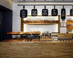 Modern Bakery Design Ideas