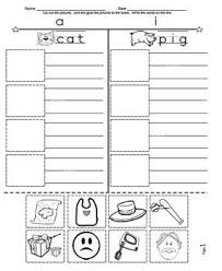 collections of cut and paste spelling worksheets wedding ideas