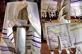 prayer shawl symbolism ps010 jpg