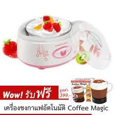 machine a cuisiner จ ดส งฟร shop108 yogurt diy automatic machine เคร องทำโยเก ร ต