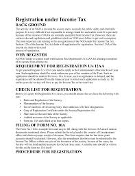 registration us 12 a and 80g