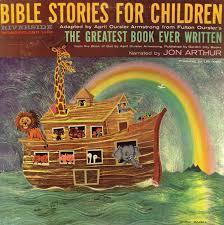 children s records children s vinyl record series