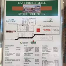 east brook mall 12 reviews shopping centers 95 storrs rd