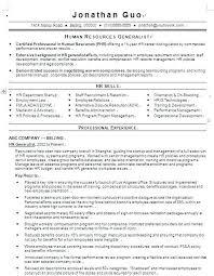 best resume layout hr generalist human resource generalist resume human resource generalist resume