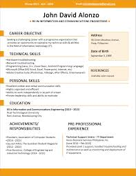 10 format of a resume for job application basic appication
