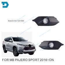 mitsubishi dakar 2017 2016 2017 new montero sport fog lamp set pajero sport front fog