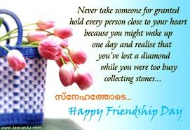 friendship day every person to your tumblr18