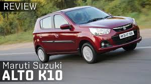 2015 maruti suzuki alto k10 review zigwheels youtube