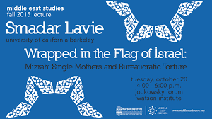 Flag Of Israel Smadar Lavie Wrapped In The Flag Of Israel Mizrahi Single
