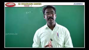 samacheer 9th std maths algebra youtube