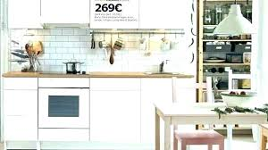 meuble cuisine ikea metod ikea placard cuisine ikea ikea meuble cuisine bas 80
