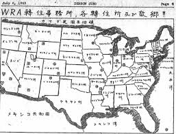 Labeled Us Map Jerome