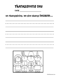 abcteach store teaching resources tes